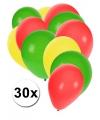 30x rode gele en groene ballonnen