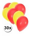 30x ballonnen in Chinese kleuren